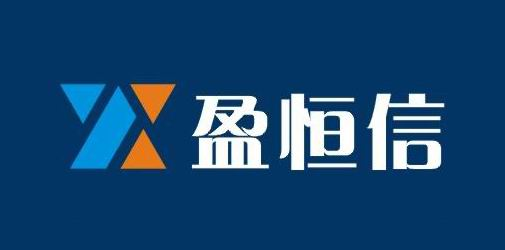 龙8娱乐娱乐网盈恒信会计师事务-审计、验资、资产土地房地产评估