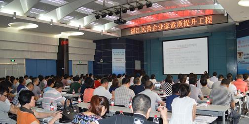 上海交大企业内训定制课程